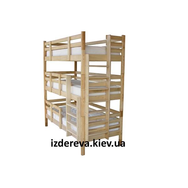 Тріо - ліжка з дерева